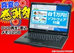 NEC PC-VY17M/F