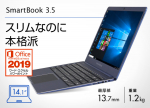 SmartBook 3.5 ブルー SSD128GB Microsoft Office 2019 Home&Business