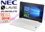 NEC LAVIE NS PC-GN18CJ/TF カームホワイト