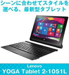 Lenovo YOGA Tablet 2-1051L