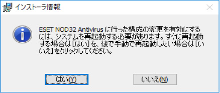 Windows 10のソフト削除方法⑮