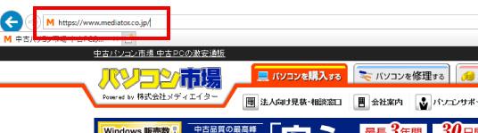 を に サイト デスクトップ