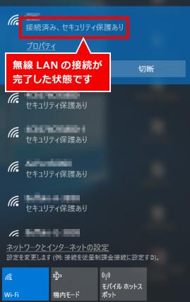 方 繋ぎ パソコン wifi 自宅に無線LANを設置したいのですがどうすればいいのでしょうか?
