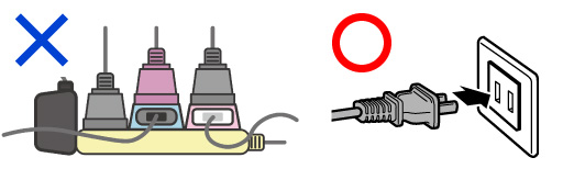 パソコンの放電方法 ②